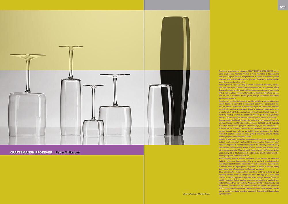 Design trend